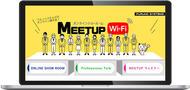 フルノシステムズの「オンラインショールーム MEETUP Wi-Fi」に新規動画コンテンツを追加!