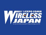 無線LANビジネス推進連絡会と802.11ah推進協議会が出展するワイヤレスジャパン2021ブースに参加