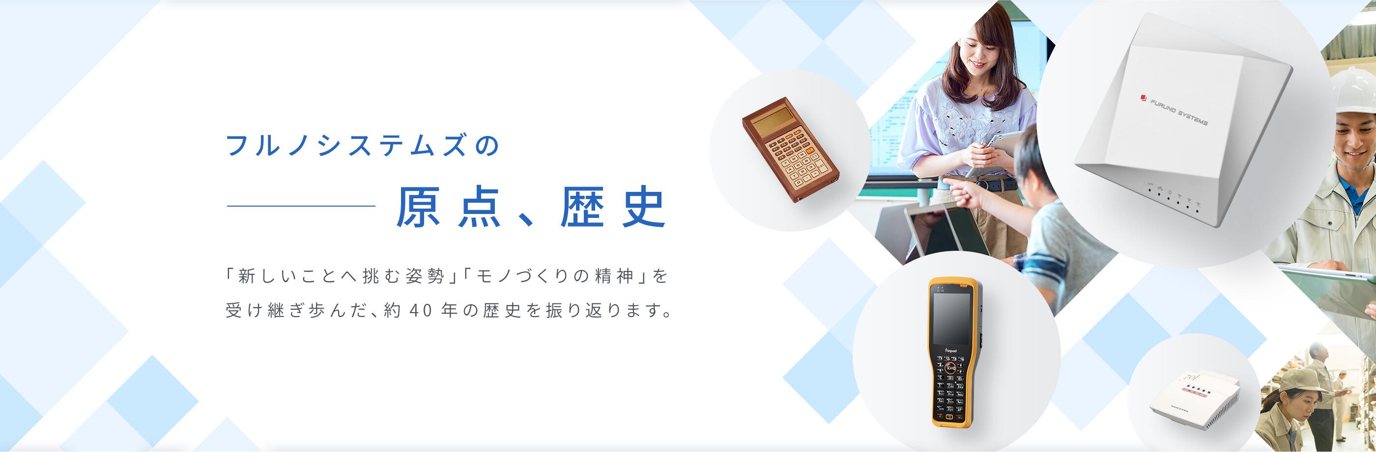 2800_920_history