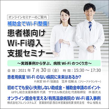 2800_920_medical_webinar