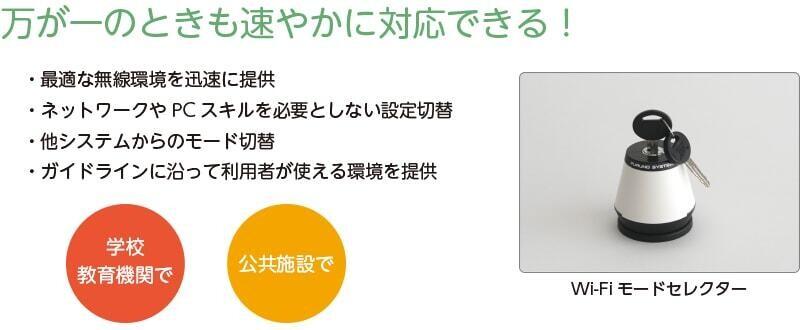 bousai_obj_01.jpg